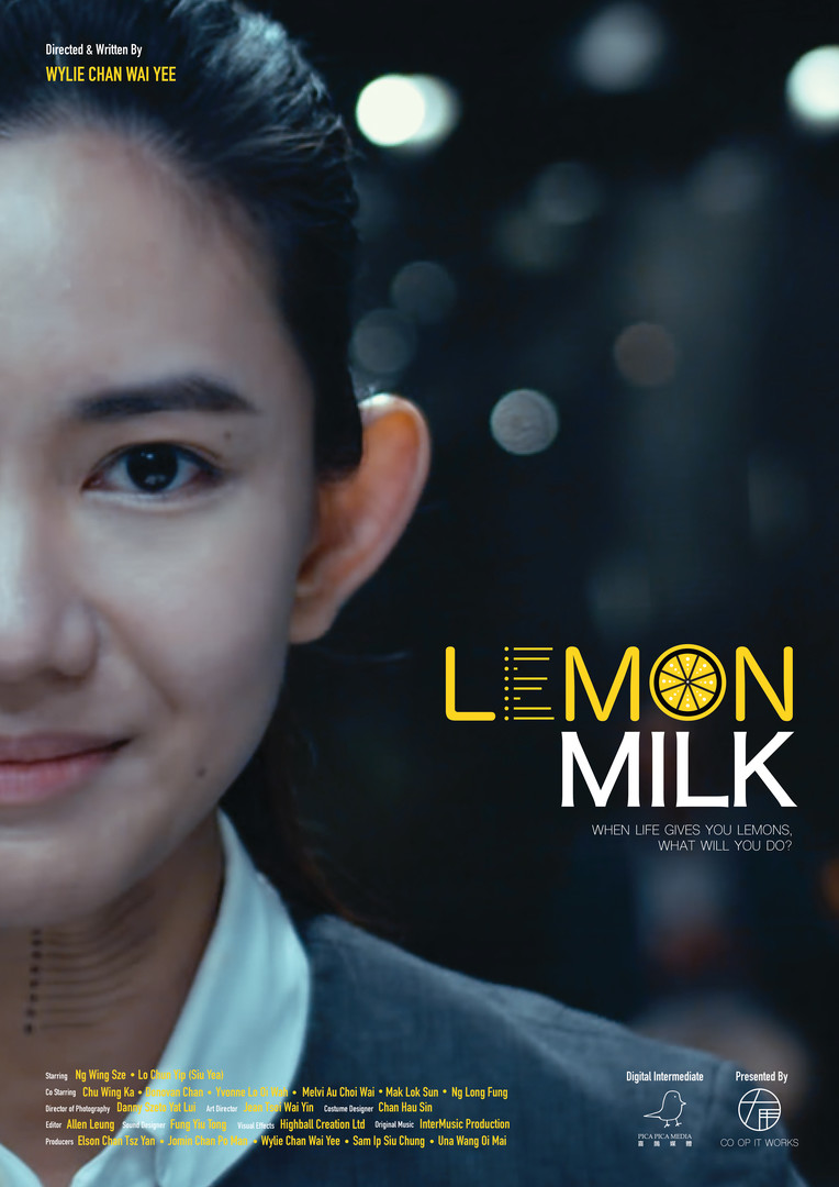 Photo 8 LemonMilk_Poster_A2_Clean_NWS